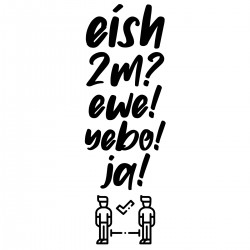 Eish 2m? | Decal