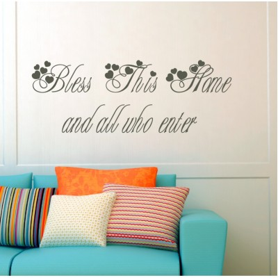 Bless this home | Wall Decal