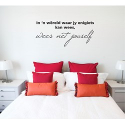 In 'n wereld | Wall Decal
