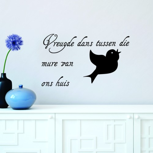 VREUGDE DANS | Wall Decal